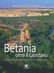 Betania oltre il Giordano - Mohammad Waheeb