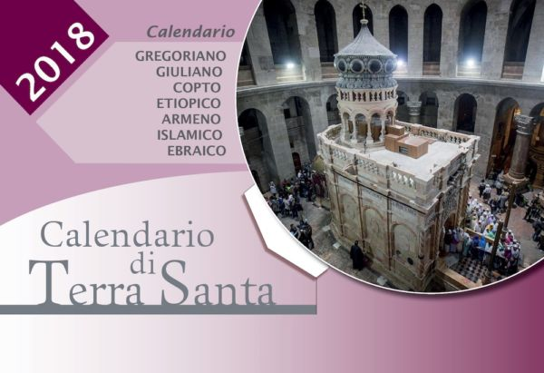 Calendario di Terra Santa 2018 (da tavolo)