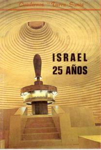 Israel 25 años