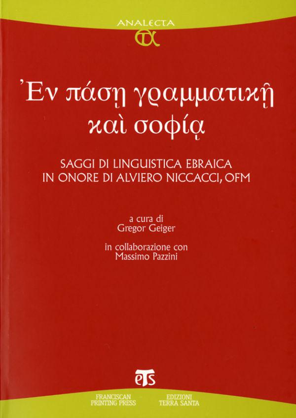 En pāsē grammatikē kai sophiā - Gregor Geiger, Massimo Pazzini