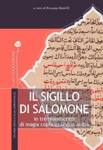 Il sigillo di Salomone - Rosanna Budelli