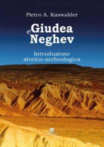 Giudea e Neghev - Pietro A. Kaswalder