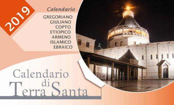 Calendario di Terra Santa 2019 (da tavolo)