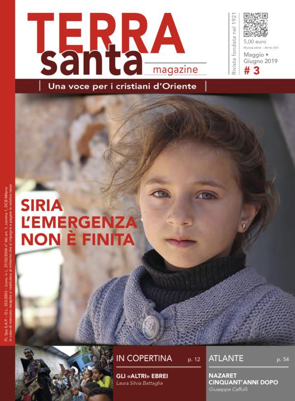 Terrasanta 3/2019 – Ebook