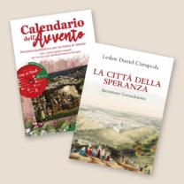 La città della speranza + Calendario dell'Avvento (con CD)