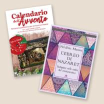 L'ebreo di Nazaret + Calendario dell'Avvento (con CD)