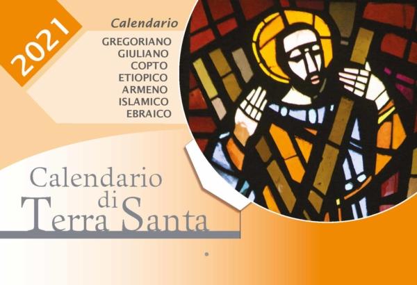 Calendario di Terra Santa 2021 (da tavolo)